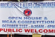 2017 MCAA-Open House Banner